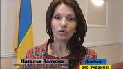 Несподівано: терористи замінили Пушиліна на прихильницю єдиної України