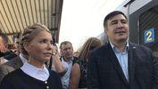"""Коли Тимошенко """"судитимуть"""" за незаконний перетин державного кордону: відома дата"""
