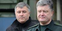 Скандал між Порошенком і Аваковим: стали відомі подробиці