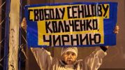 Крымчане протестуют вдоль дорог