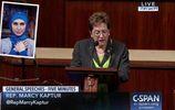 Убитій Аміні Окуєвій присвятили промову в Конгресі США