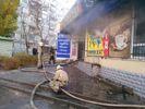 В Запорожской области загорелся торговый центр