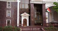 """Украина ответила Беларуси относительно """"шпионского скандала"""""""