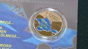 В Украине появилась новая памятная монета
