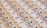 На какую сумму кредитов взяли украинцы с начала 2017: впечатляющая цифра