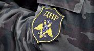 Российского полковника обвинили в разглашении военной тайны на Донбассе
