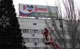 В оккупированном Донецке наряжают главную елку города: фото