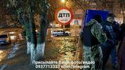 В Киеве произошла стрельба: видео