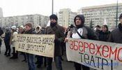 У Києві актори оголосили голодування: опублікували фото