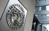 Когда Украина получит очередной транш от МВФ: в НБУ сделали заявление