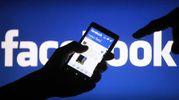 Новий вірус у Facebook: що робити, щоб не заразитися