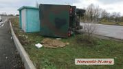 Військова вантажівка влетіла у зупинку на Миколаївщині: жінці відірвало голову