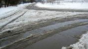 Прогноз погоди 17 січня:  в Україну йде відлига