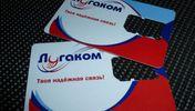 Криза з мобільним зв'язком на Донбасі: журналіст оприлюднив наддорогі тарифи місцевих операторів