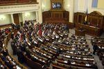 Експерти назвали найбільш непродуктивних депутатів Ради