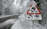 Зима в Україні: рятувальники попереджають про різке погіршення погоди