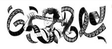 120 лет со дня рождения Сергея Эйзенштейна: Google посвятил режиссеру дудл