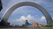 Не залишилося піонерів, які б на металобрухт розібрали? – Клімкін про Арку дружби народів