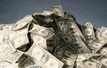 Конфісковані гроші Януковича: держбюджет вже витратив половину суми