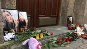 У ДСНС відзвітували про пошуки студентки з Туркменістану Насирлаєвої