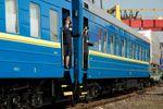Укрзалізниця запускає поїзд, який з'єднає Київ, Донбас і Азовське узбережжя