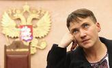 Савченко рассказала, сколько раз после плена была в России