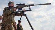 В Раду, Кабмина и АП запрещено заходить с оружием Порошенко подписал соответствующий закон
