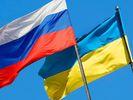 На конец 2017 года Россия все еще является большим партнером для Украины, – Устенко