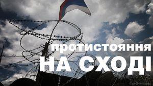 """Біля Смілого знищено близько 60 бойовиків, 300 отримали поранення, — прес-центр """"Північ"""""""