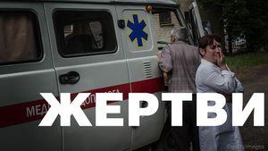 Дебальцеве і Вуглегірськ під обстрілом бойовиків: загинуло 7 людей