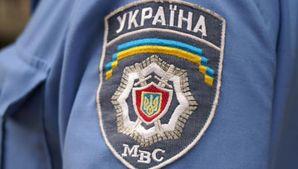 Во Львовской области жестоко убили милиционера