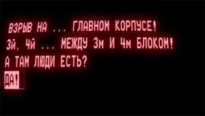 Страшный телефонный разговор после аварии на Чернобыле