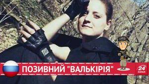 """Россиянка из """"Айдара"""": В России меня лет на 36 посадить могут"""
