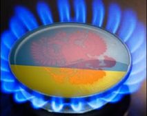 Відмова від російського газу: перспективи і ризики