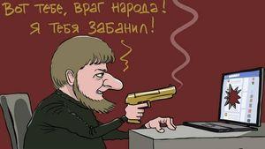 В соцмережах нещадно висміяли нове фото Кадирова