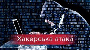 Хакерская атака в Украине: как работает вирус Petya.A и что делать?