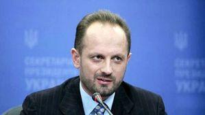 ФСБ хотела убить одного из украинских президентов