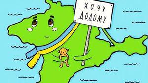 Крым вернется, – экс-госсекретарь России