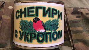 Не всех съели бандеровцы, – журналист показал редкое явление во Львове