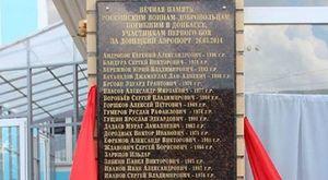 Появилось новое доказательство участия России в войне на Донбассе: фото