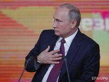 Лучше бы Путину вернуть Крым, – Портников