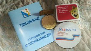 """Явка """"вражає"""": з'явились перші фото з дільниць у Криму"""