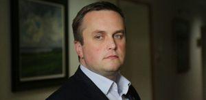 СМИ сообщили, кто прослушивал кабинет Холодницкого