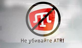 Зачистка інформаційного простору в Криму триває