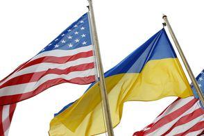 """""""Украина —  это ребенок, которого США в обиду не даст"""""""