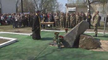 На Чернігівщині вшанували загиблих бійців АТО