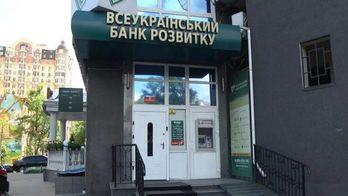Банк сына Януковича обворовывает людей