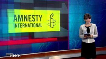 """""""Настоящее время. Итоги"""". Оправится ли Россия после смерти Немцова, пытки пленных"""