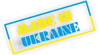 Made in Ukraine — це гордо