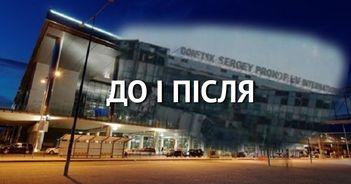 Донецкий аэропорт. Бой продолжительностью 242 дня